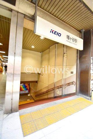 幡ヶ谷駅(京王線) 徒歩6分。 430m
