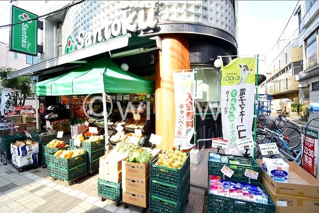 Santoku幡ヶ谷店 徒歩6分。 420m