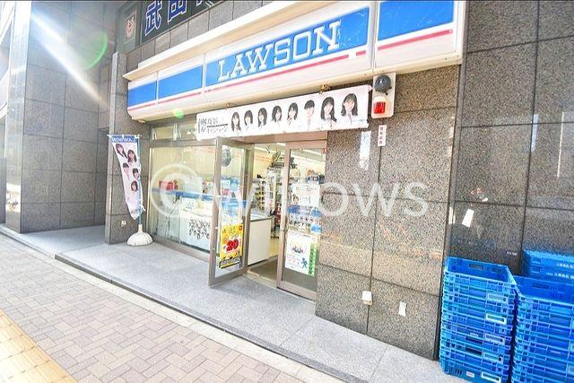 ローソン渋谷本町一丁目店 徒歩1分。 80m
