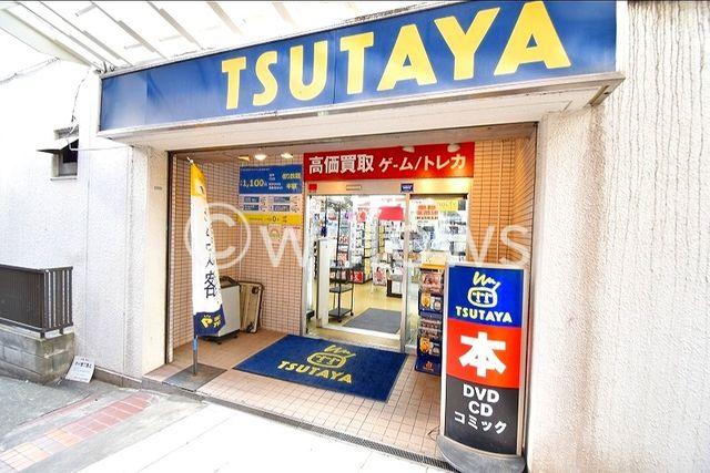 TSUTAYA幡ヶ谷店 徒歩6分。 410m
