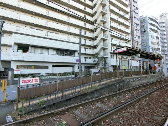 面影橋駅(都電 荒川線) 270m