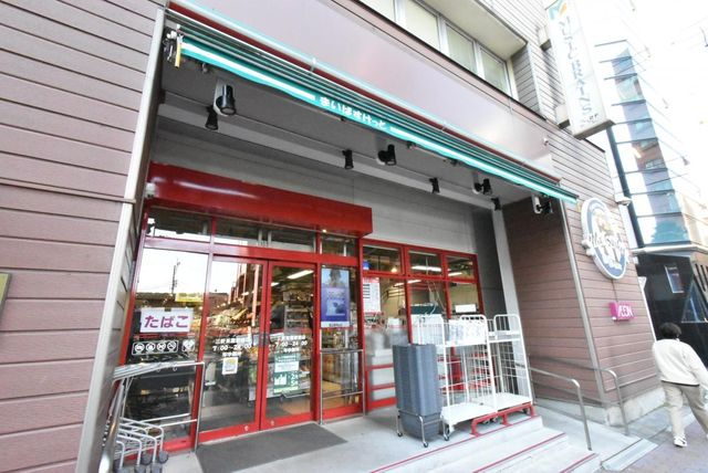 まいばすけっと三軒茶屋駅西店 徒歩5分。 370m