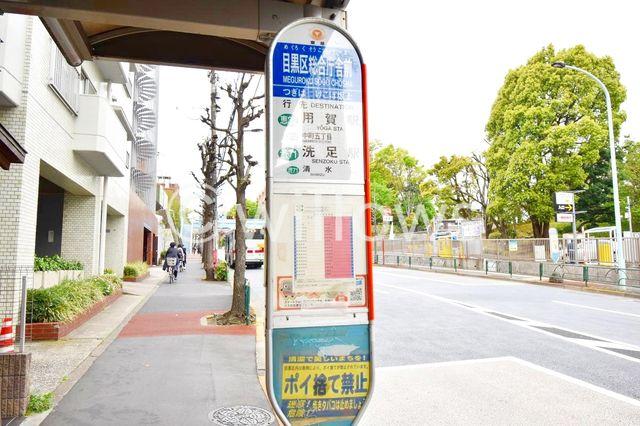 バス停 徒歩1分。 80m