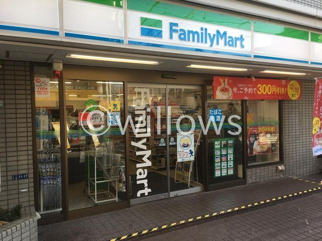ファミリーマート小山3丁目店 280m