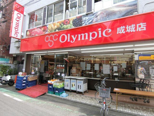 Olympic成城店 徒歩9分。 660m