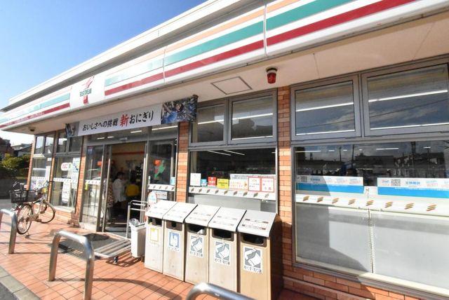 セブンイレブン川崎下小田中1丁目店 徒歩5分。 400m