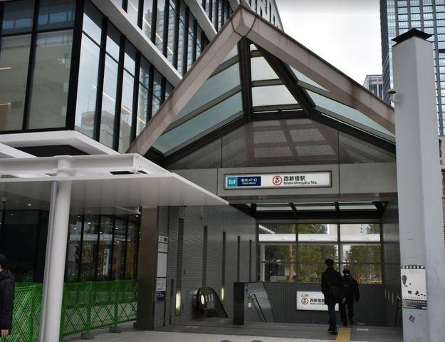 西新宿駅(東京メトロ 丸ノ内線) 徒歩16分。 1230m