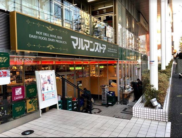 マルマンストア南新宿店 徒歩7分。 560m