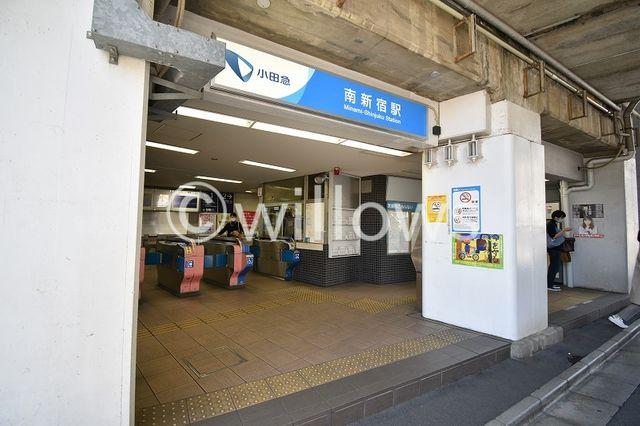 南新宿駅(小田急 小田原線) 徒歩5分。 380m