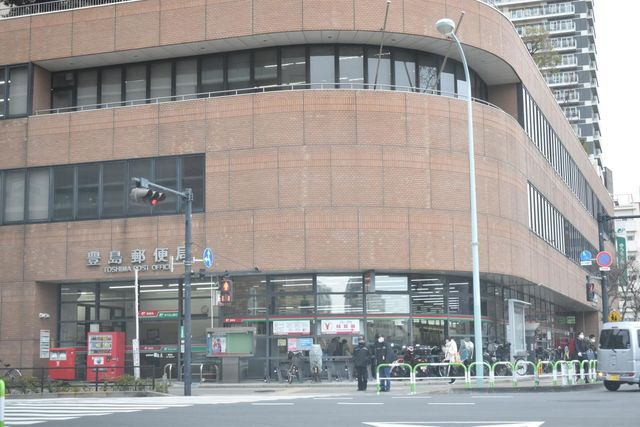 豊島郵便局 徒歩10分。 770m