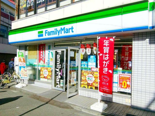 ファミリーマート野方駅北口店 徒歩8分。 570m