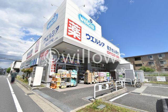 ヨークマート大倉山店 徒歩5分。 370m