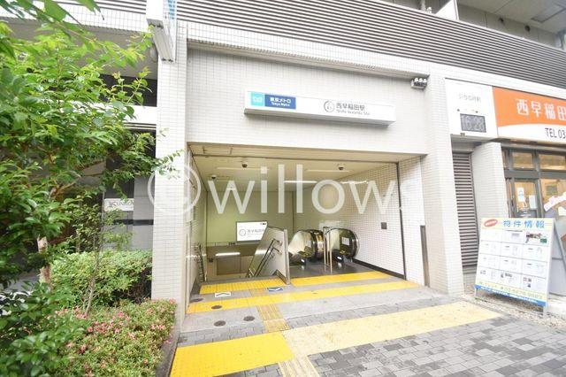 西早稲田駅徒歩2分。人気の高い西早稲田アドレスでこの立地は非常に魅力的ですね。