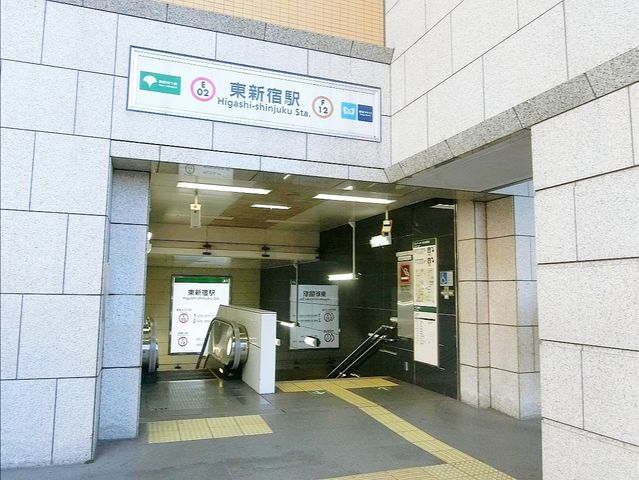 東新宿駅(都営地下鉄 大江戸線) 510m