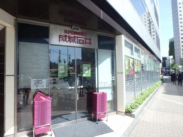 成城石井アトレヴィ五反田店 550m