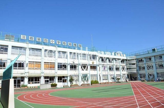淀橋第四小学校 750m