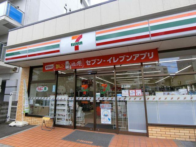 セブンイレブン大井町駅前中央通り店  830m