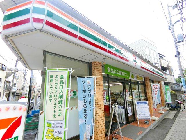 セブン‐イレブン/西小山桜並木通り店 徒歩3分。 210m