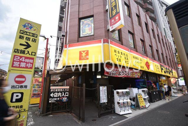 ドン・キホーテ新宿店 徒歩2分。 150m