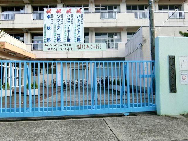 大田区立大森東中学校 徒歩8分。 640m
