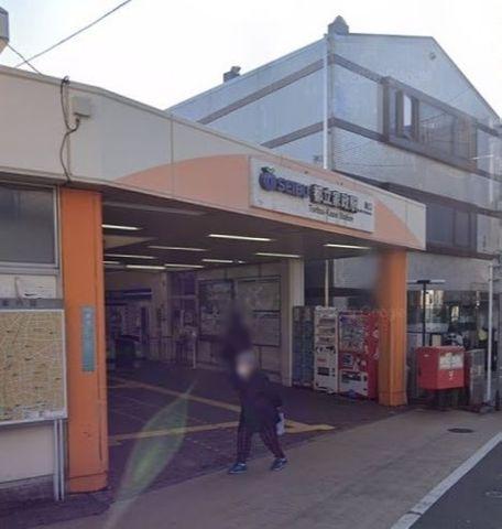 都立家政駅(西武 新宿線) 徒歩16分。 1270m