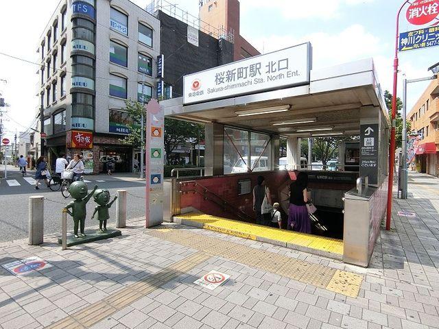 桜新町駅(東急 田園都市線) 徒歩20分。 1570m