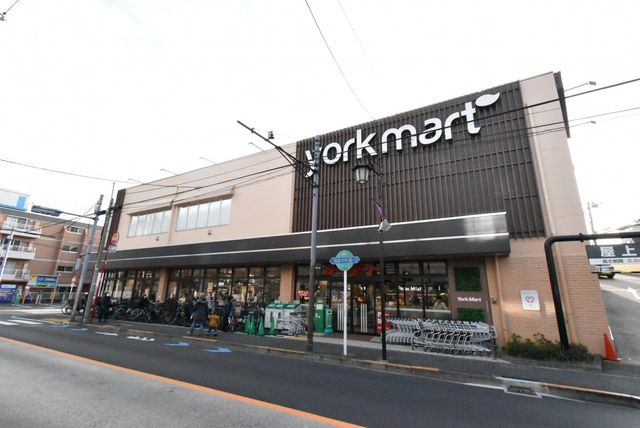 ヨークマート中町店 徒歩3分。 210m