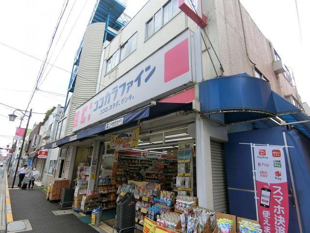 ココカラファイン用賀中町通り店 徒歩4分。 280m