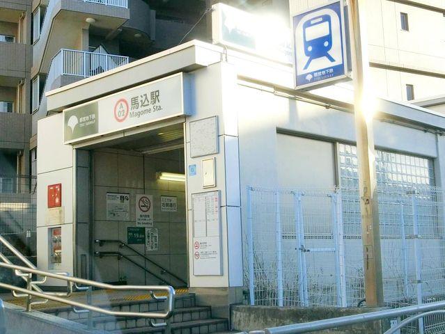馬込駅(都営地下鉄 浅草線) 徒歩12分。 890m