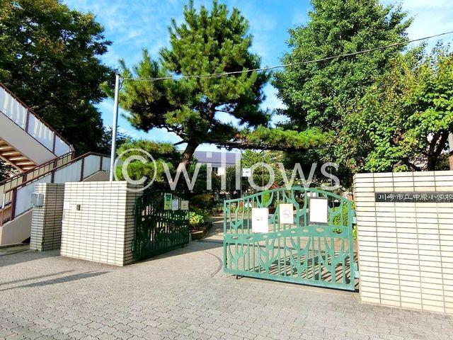 川崎市立中原小学校 徒歩4分。 320m