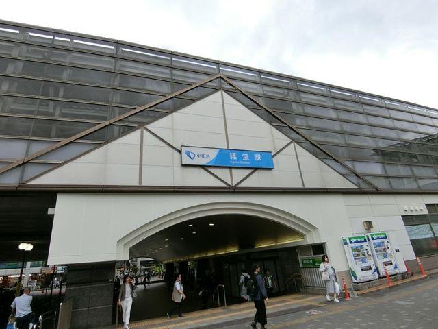経堂駅 徒歩10分。 800m