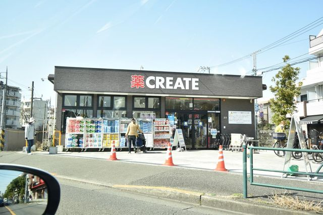 クリエイトエス・ディー世田谷経堂五丁目店 徒歩7分。 490m