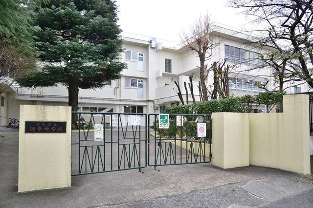 川崎市立戸手小学校 徒歩1分。 270m