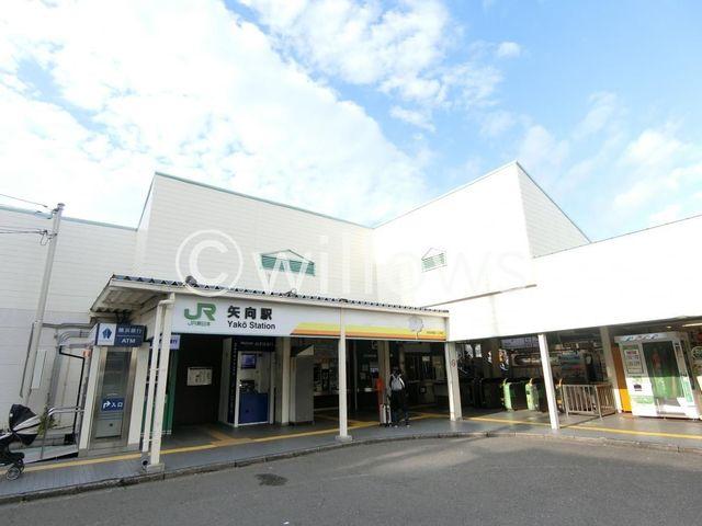 鹿島田駅(JR 南武線) 徒歩18分。 1480m