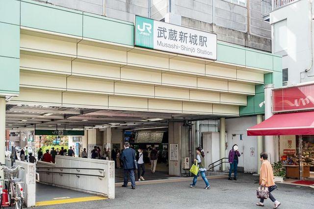 武蔵新城駅(JR 南武線) 1130m