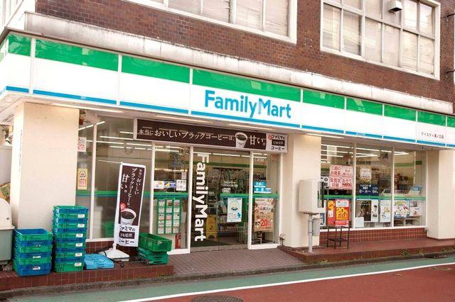 ファミリーマートKSP店 740m