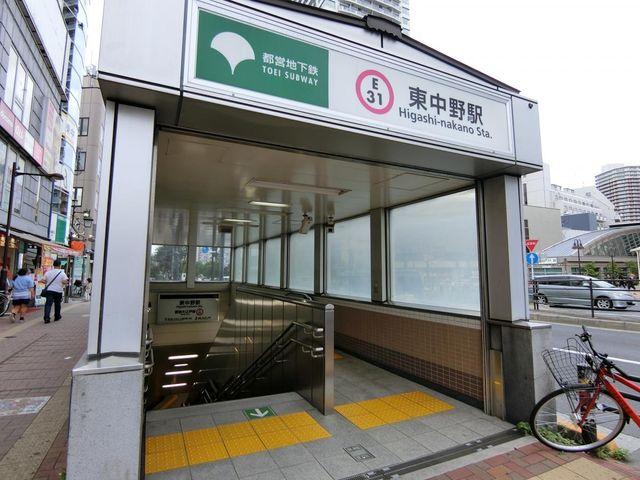 東中野駅 徒歩15分。 1180m