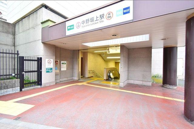 中野坂上駅(都営地下鉄 大江戸線) 徒歩19分。 1490m