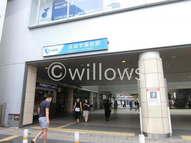 成城学園前駅(小田急 小田原線) 徒歩8分。 640m