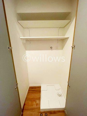 【バス】浴室換気乾燥機付きなので、中に洗濯物も干せます。