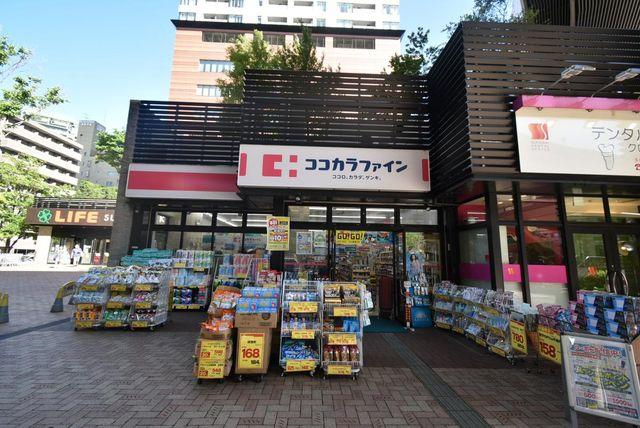 ココカラファイン目黒大橋店 徒歩3分。 80m
