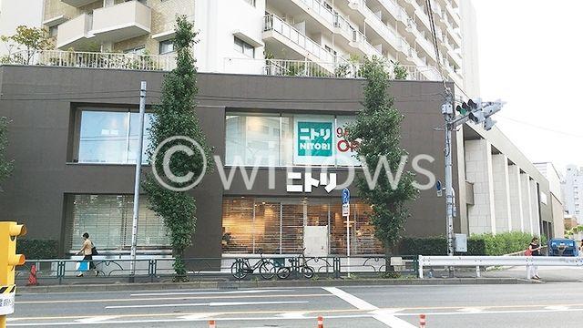 ニトリ中目黒店 徒歩9分。 660m