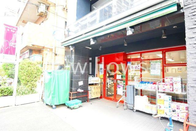 まいばすけっと田尻町店 徒歩5分。 340m