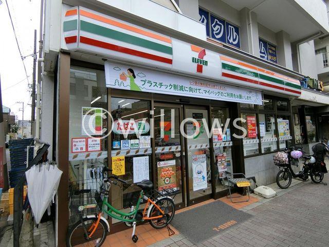 セブンイレブン目黒元競馬場店 徒歩7分。 500m