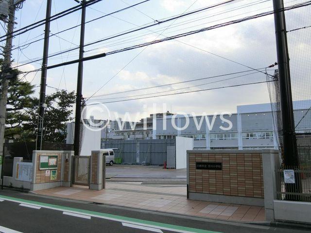 川崎市立下平間小学校 800m