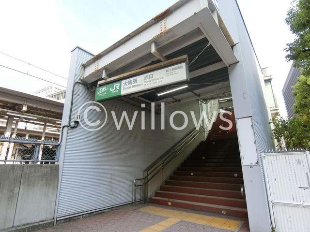 大崎駅 470m