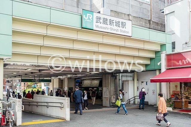 武蔵新城駅(JR 南武線) 1220m