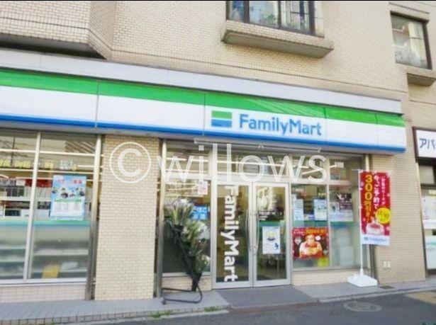 ファミリーマート伊豆屋下目黒店 130m