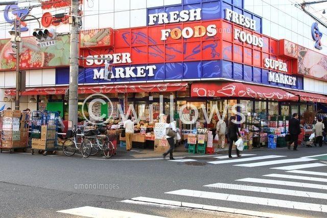 オオゼキ目黒不動前店 360m