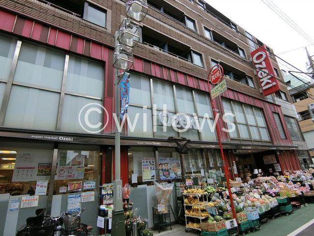 スーパーオオゼキ旗の台店 徒歩6分。 470m
